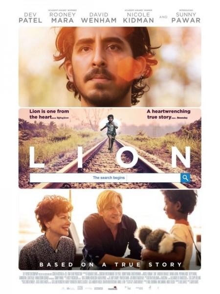 aa2017_film_EH